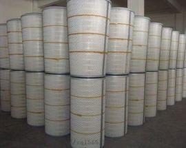 除尘滤芯 空气滤芯除尘滤筒工业除尘粉尘滤芯