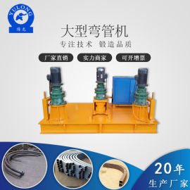 手动钢管外径100mm圆管弯管机生产厂家