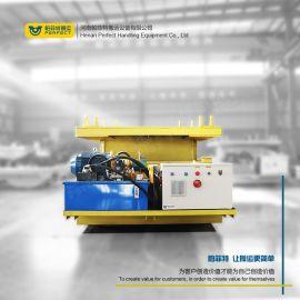 短距离运输车 清洗房电缆线供电 40t平板电动车