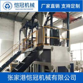 PVC配混线 塑料管材线 全自动输送供料系统