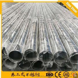 东莞304不锈钢装饰管 卫生级管 不锈钢管厂家直销