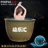 找掛湯缸泡澡專用一米一口徑日式泡澡大缸定製