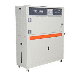 uv紫外线加速老化实验机,不规则产品紫外线老化箱
