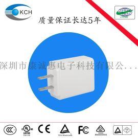 5V2A美规过UL认证5V2A平板电脑电源适配器