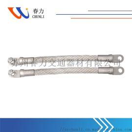 高铁不锈钢连接线 120平方不锈钢连接线