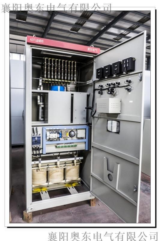 同步电机励磁柜 励磁灭磁装置效果好