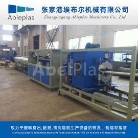 PVC管材挤出线 管材挤出设备