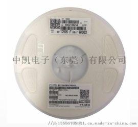国巨 贴片电阻1206 0.002R