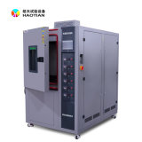 IEC 60068-2-14快速溫變高低溫測試箱