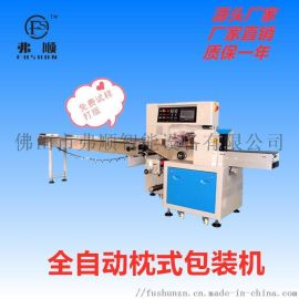 多功能工业五金件包装机 传动轴承全自动枕式包装机