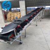 不鏽鋼皮帶輸送機 南京蘭江皮帶輸送機