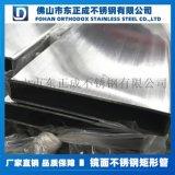 惠州304不鏽鋼扁管,拉絲不鏽鋼扁管