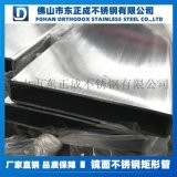 惠州304不锈钢扁管,拉丝不锈钢扁管