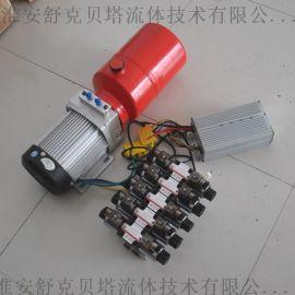 48V1500W无刷电机液压动力单元