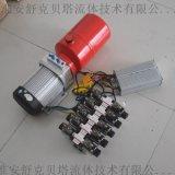 48V1500W無刷電機液壓動力單元