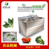TS-B果蔬洗菜机