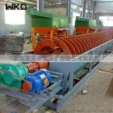 礦用螺旋分級機 高堰式螺旋洗砂機 1米單螺旋分級機