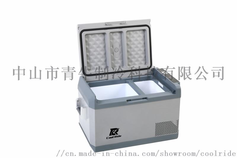 12V 36L 车载冰箱 移动冷藏箱