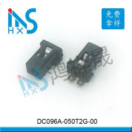 DC096焊線式音頻插座
