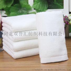 酒店洗浴毛巾厂家