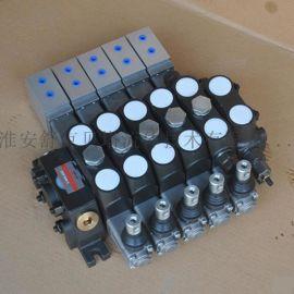 DC100-5OQ環衛車氣控液壓多路閥