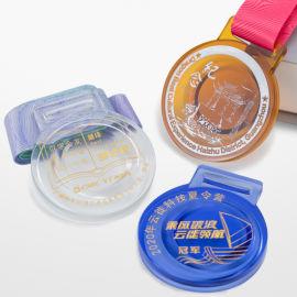 2021新款琉璃透明水晶奖章挂牌 团队荣誉奖牌