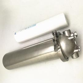 水管自来水加厚不锈钢前置过滤器反冲洗 工业过滤器