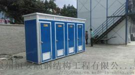 三明宁化大田移动厕所制作厂家