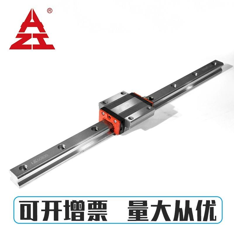 机床线性导轨 重型精密方形导轨滑块 国产直线导轨