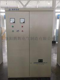 1250kw热磨机用进相器|静止式进相器供应