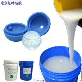 环保液体硅橡胶 加成型液体硅橡胶
