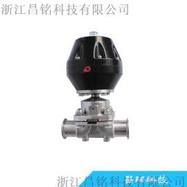 316L卫生级罐底隔膜阀