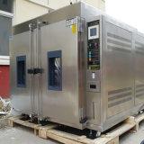 爱佩科技 AP-HX 恒温恒湿试验仪