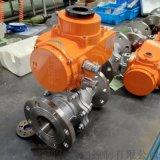 Q941H-16P DN80 硬密封 电动球阀