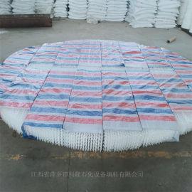 厂家直销125Y/250Y塑料PP孔板波纹规整填料