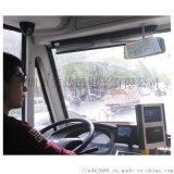 北京公交刷卡機 真人語音中文彩屏 U盤公交刷卡機