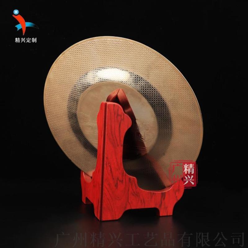 纯铜纪念牌 金属纪念盘 广州金属盘 贡献表彰奖盘