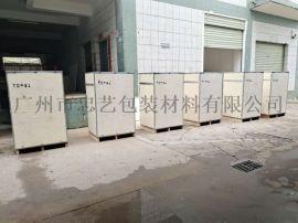 番禺出口包装木箱厂家供应
