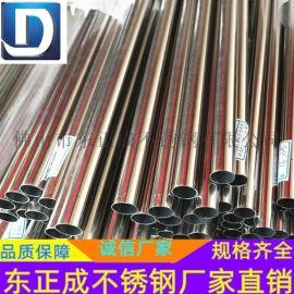上海 不锈钢小管现货 304无缝不锈钢精密管