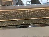 廣州大型商場電梯包邊鋁單板衝孔雕花鋁單板廠家