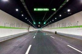 隧道两侧防火墙1.5厚基材搪瓷钢板