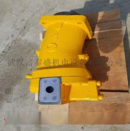 挖掘机行走马达钻机马达A6V107MAFZ10270厂家