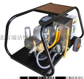 工业级防爆清洗设备换热器清洗疏通化学容器