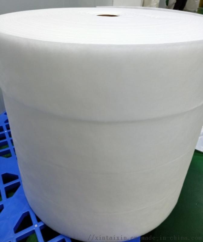 现货175厘米260厘米ES热风棉