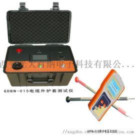电缆外护套故障测试仪 电缆故障检测仪