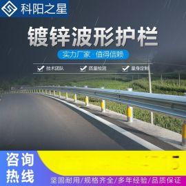 喷塑波形护栏镀锌波形护栏高速公路护栏乡村公路护栏
