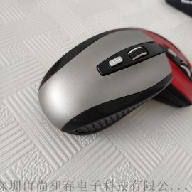 厂家现货7500无线鼠标6D游戏鼠标