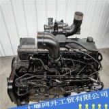 QSC8.3-C220-30 康明斯C系列发动机