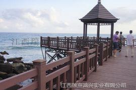 户外专用塑木栈道 木塑护栏 江西瑞京鸿兴工厂