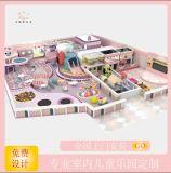 淘氣堡兒童樂園室內遊樂場設備定製飛翔家廠家直銷